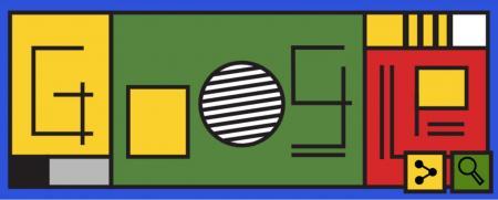Μπαουχάους: Η Google τιμά με doodle τη διάσημη γερμανική σχολή | Pagenews.gr