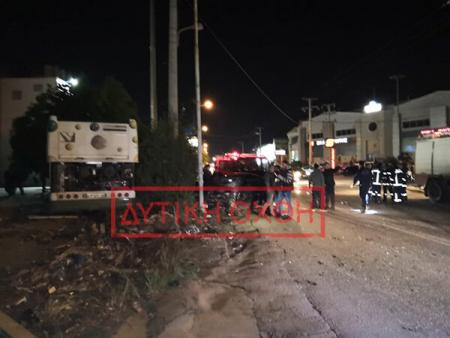 Τροχαίο στο Μενίδι: Τραγωδία μετά από ληστεία με έναν νεκρό (piccs&vid) | Pagenews.gr