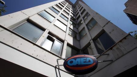 Νέες θέσεις εργασίας από τον ΟΑΕΔ | Pagenews.gr