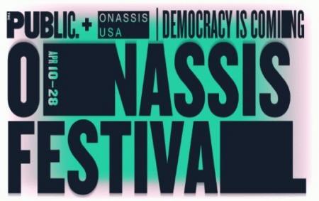 Τo «Onassis Festival 2019: Democracy is coming» ξεκινάει σήμερα στη Νέα Υόρκη | Pagenews.gr