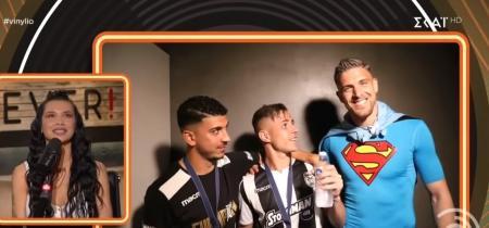 Πάολα: Το δώρο των παικτών του ΠΑΟΚ που την έκανε να συγκινηθεί (vid) | Pagenews.gr
