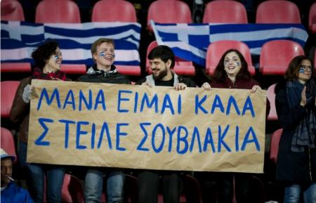 Σουβλάκι: Πανηγύρι στο Twitter για την τιμή – #τρια_ευρω_το_πιτογυρο | Pagenews.gr
