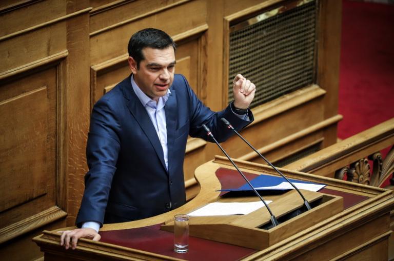 Τσίπρας σε Μητσοτάκη: Η πρόταση δυσπιστίας εναντίον του Πολάκη θα μετατραπεί σε ψήφο εμπιστοσύνης στην κυβέρνηση | Pagenews.gr