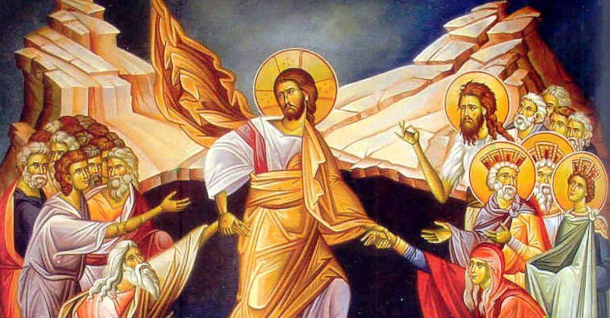 Χριστός Ανέστη: Ποιος το είπε για πρώτη φορά - Τι συμβολίζει [vid ...