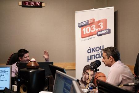 Κυριάκος Μητσοτάκης: «Σε… slow motion το ελληνικό ποδόσφαιρο, προσωπική βεντέτα στο μπάσκετ»   Pagenews.gr