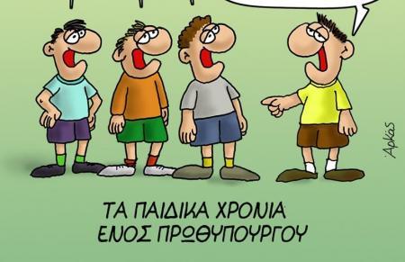Αρκάς: Τρομερό το σκίτσο του για τις παροχές του Τσίπρα | Pagenews.gr
