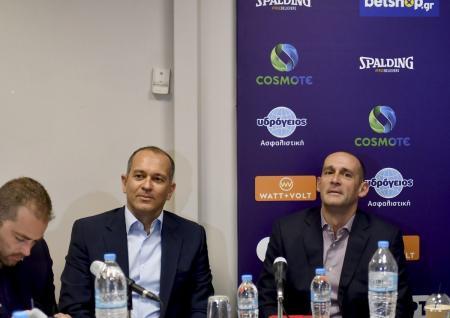Ολυμπιακός: Το ΑΣΕΑΔ κρίνει τις επόμενες κινήσεις   Pagenews.gr
