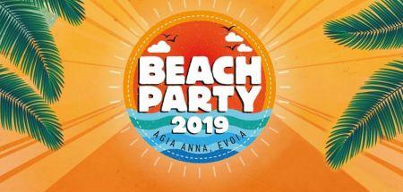 Beach Party Festival 2019: Στην Αγία Άννα το μεγαλύτερο μουσικό και κατασκηνωτικό φεστιβάλ | Pagenews.gr