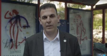 Γιώργος Καραμέρος: Σποτ για την αναβάθμιση της δημοτικής συγκοινωνίας από το «Ενωμένο Μαρούσι» (vid) | Pagenews.gr