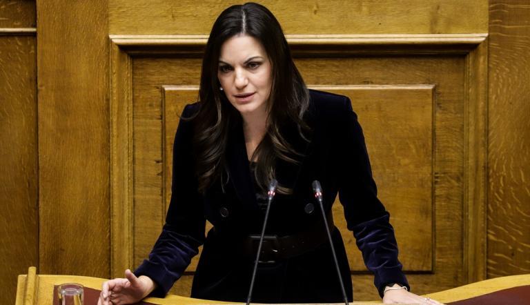 'Ολγα Κεφαλογιάννη: «Στόχος δεν είναι η ελάφρυνση των πολιτών αλλά η συναλλαγή ενόψει κάλπης» | Pagenews.gr