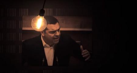 Ευρωεκλογές 2019: Το νέο σποτ του ΚΚΕ – «Διαλύουμε τα σκοτάδια» | Pagenews.gr