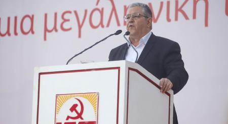 Δ. Κουτσούμπας: «Η Ευρώπη των λαών θέλει άλλο κοινωνικό και πολιτικό σύστημα»   Pagenews.gr