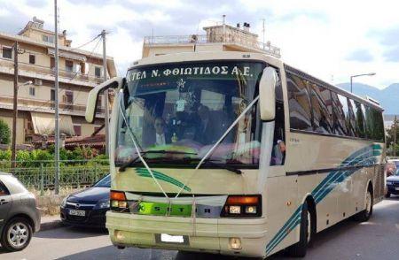 Λαμία: Ο γαμπρός πήγε στην εκκλησία με 14 λεωφορεία (vid)   Pagenews.gr