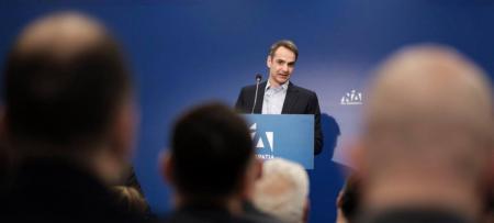 Εκλογές 2019: H ομιλία του Κυριάκου Μητσοτάκη | Pagenews.gr