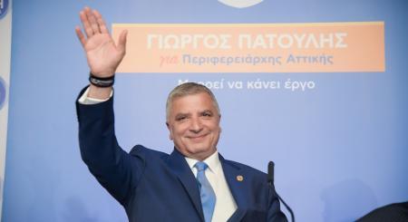 Περιφερειακές εκλογές 2019: Ο Πατούλης παρουσίασε το πρόγραμμα του συνδυασμού του | Pagenews.gr