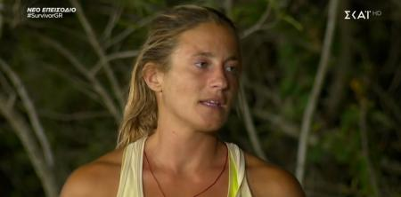 Survivor: Με ποιον παίκτη τσακώθηκε η Αφροδίτη – Τι συνέβη (vids) | Pagenews.gr
