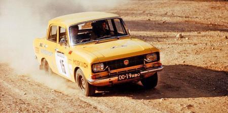 Ντοκουμέντο: Διαφήμιση αυτοκινήτου από τη Σοβιετική Ένωση σε ελληνικό περιοδικό του 1980 | Pagenews.gr