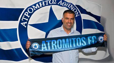 Ατρόμητος: Επίσημα στον πάγκο της ομάδας ο Γιάννης Αναστασίου | Pagenews.gr