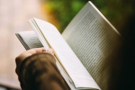Βιβλίο: Ο δικός μου ο παππούς | Pagenews.gr