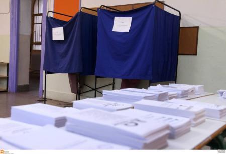 Ευρωεκλογές 2019: Μια εφαρμογή στην υπηρεσία των αναποφάσιστων ψηφοφόρων   Pagenews.gr