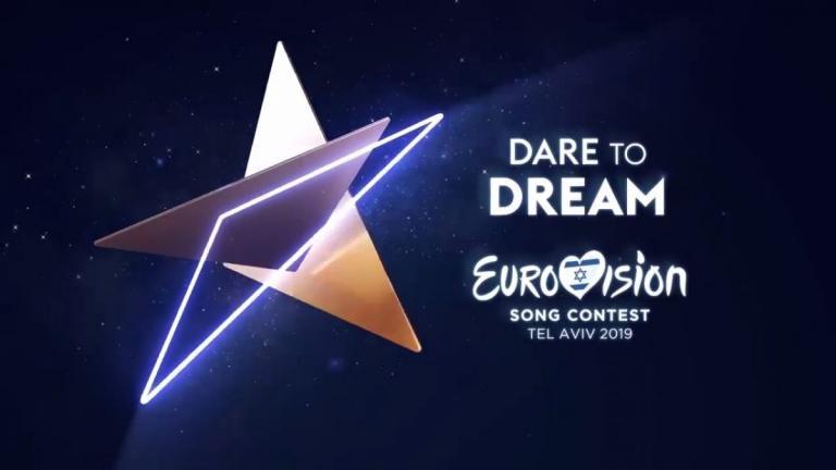 Eurovision 2019: Ο δεύτερος ημιτελικός   Pagenews.gr
