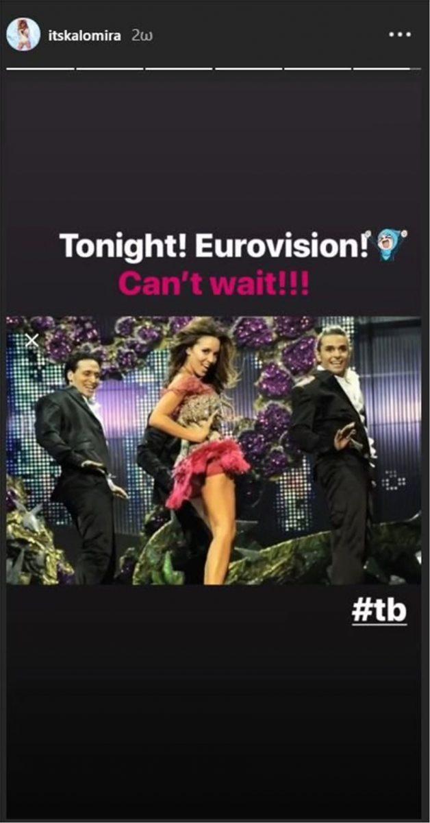 eurovision 2019 - photo #9