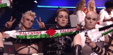 Eurovision 2019: Οι σημαίες της Παλαιστίνης (vid) | Pagenews.gr