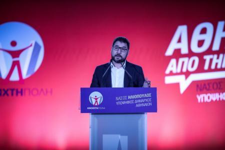 Δημοτικές εκλογές 2019: «Ο Μπακογιάννης είναι άνθρωπος της ΝΔ» – Τι ανέφερε ο Νάσος Ηλιόπουλος | Pagenews.gr