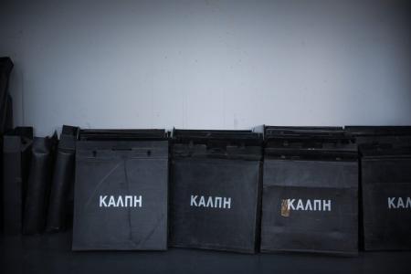 Εκλογές 2019: Διαθέσιμα από το Υπουργείο Εσωτερικών τα βιβλία εφορευτικής | Pagenews.gr