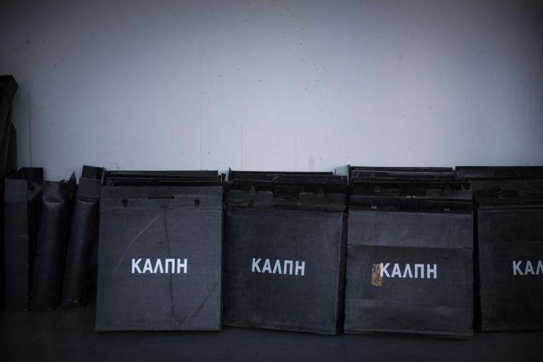 Εκλογές 2019 πού ψηφίζω: Σε ξεχωριστά εκλογικά τμήματα για Ευρωεκλογές και Αυτοδιοίκηση | Pagenews.gr