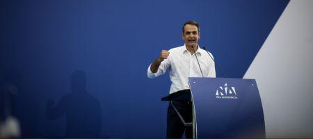 Μητσοτάκης: «Το κλειδί της πολιτικής της Νέας Δημοκρατίας είναι η ισχυρή ανάπτυξη» | Pagenews.gr