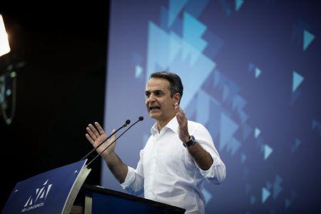 Κυριάκος Μητσοτάκης: «Είμαι εδώ για να προχωρήσω με όλους τους Έλληνες ενωμένους» | Pagenews.gr