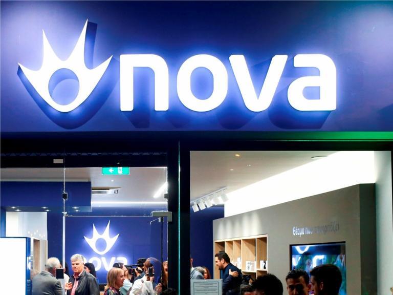 Παγκόσμια Ημέρα Τηλεπικοινωνιών: Τα καταστήματα Nova γιορτάζουν και προσφέρουν μία μοναδική προσφορά | Pagenews.gr