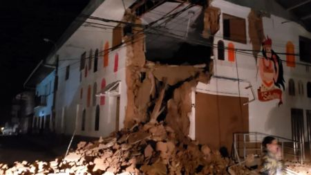Σεισμός στο Περού: Ένας νεκρός και 11 τραυματίες από τα 8 Ρίχτερ (vid) | Pagenews.gr