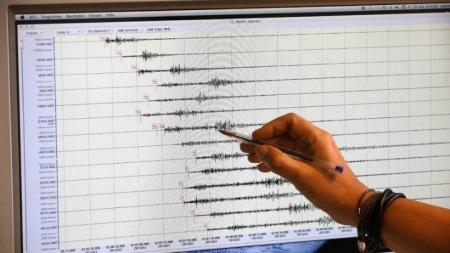 Σεισμός τώρα: Ισχυρή σεισμική δόνηση σε Ελ Σαλβαδόρ και Νικαράγουα | Pagenews.gr