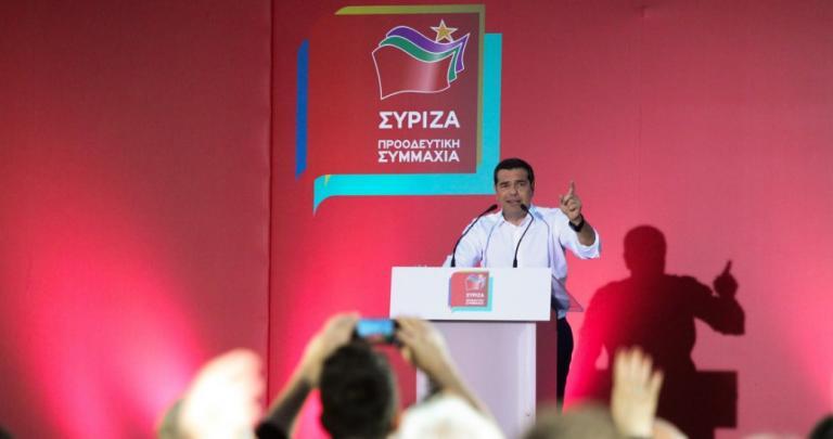 Αλέξης Τσίπρας: Δεν κάνουμε δώρα και παροχές, είναι οι δικές σας θυσίες που επιστρέφονται | Pagenews.gr