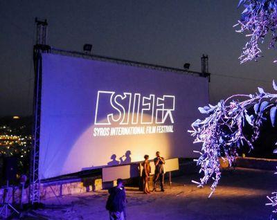 7ο Διεθνές Φεστιβάλ Κινηματογράφου της Σύρου   Pagenews.gr