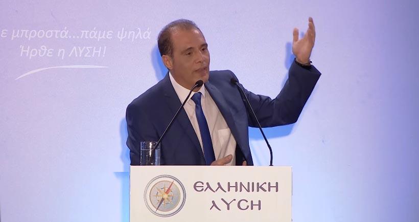Κυριάκος Βελόπουλος: «Είναι τσουτσέκια, να τους στείλω φάρμακο για τις αιμορροΐδες»