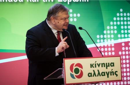 Ευρωεκλογές 2019: «Η στρατηγική ήττα του ΣΥΡΙΖΑ αναδεικνύει τον καθοριστικό ρόλο του ΚΙΝΑΛ», αναφέρει ο Ευάγγελος Βενιζέλος   Pagenews.gr