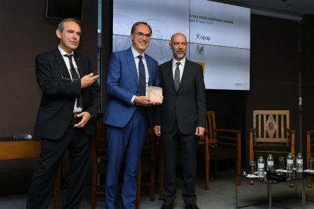 Κορυφαία διάκριση για την ομάδα Επενδυτικών Σχέσεων του ΟΠΑΠ | Pagenews.gr