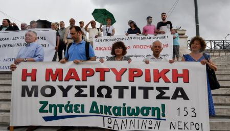 Γερμανικές αποζημιώσεις: Διαμαρτυρία στο Σύνταγμα για την καταβολή τους | Pagenews.gr