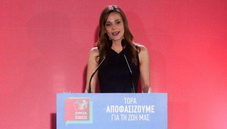 Αχτσιόγλου: «Αύξηση κατώτατου μισθού 15% μέχρι το 2021» | Pagenews.gr