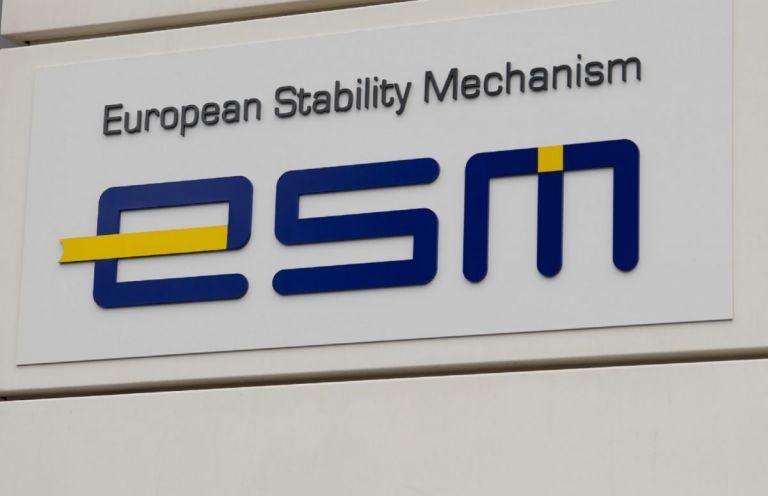 ESM: Έτος «ορόσημο» το 2018 λόγω της εξόδου της Ελλάδας από το μνημόνιο | Pagenews.gr