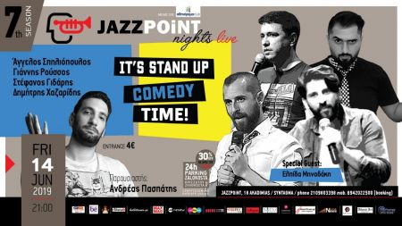 Stand up Comedy Night στο Jazzpoint | Pagenews.gr