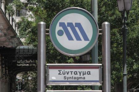 ΣΤΑΣΥ: Σε πείσμα των καιρών παραδίδει μαθήματα μάνατζμεντ | Pagenews.gr