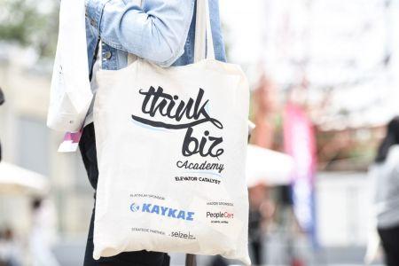 Το ThinkBiz Academy 2019 με μια ματιά | Pagenews.gr