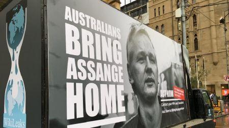 Τζούλιαν Ασάνζ: Επιδεινώνεται η υγεία του ιδρυτή της ιστοσελίδας Wikileaks   Pagenews.gr