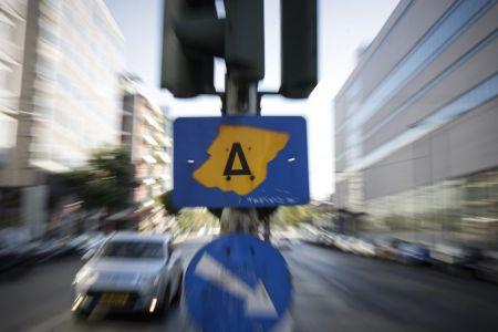 Δακτύλιος 2019: Πότε ξεκινά η ελεύθερη κίνηση των οχημάτων στο κέντρο | Pagenews.gr