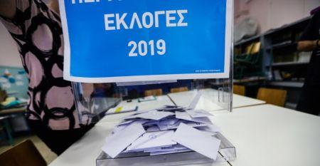 Εκλογές 2019: Σε τροχιά προετοιμασίας οι υπηρεσίες της Περιφέρειας Κεντρικής Μακεδονίας | Pagenews.gr