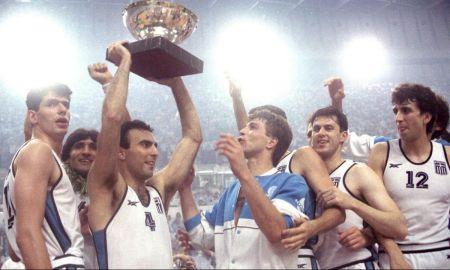 Εθνική Ελλάδος: Σαν σήμερα το έπος του Ευρωμπάσκετ '87 | Pagenews.gr